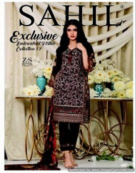 Exclusive Embroidered Festive Collection 19 by sahil pakistani salwar suit