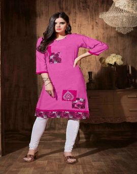 Sound Vol 2 : Kurti Catalogue