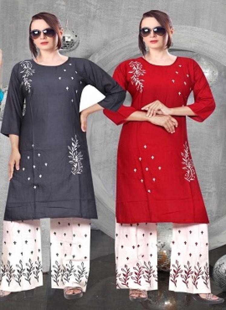 https://www.wholesaletextile.in/product-img/trendy-468-rayon-embroidery-ku-1597122787.jpeg